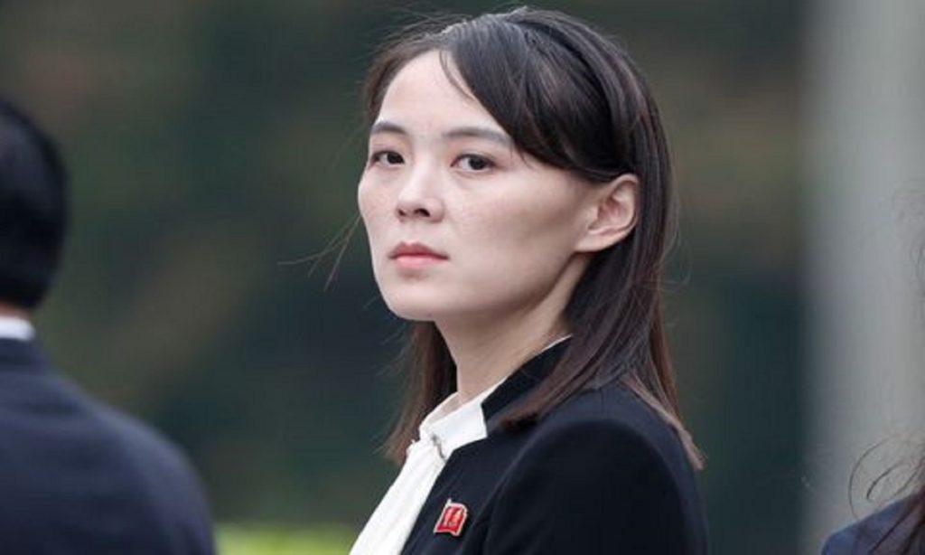 hermana norcorea kim